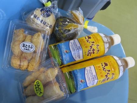 石垣島 離島ターミナルで買った朝ごはん