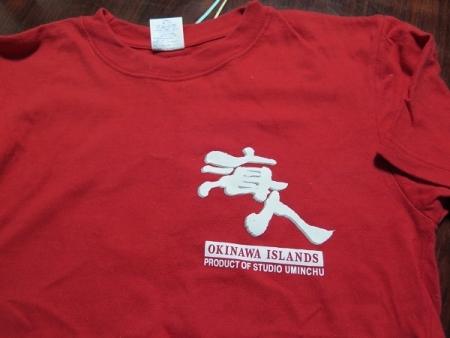 海人Tシャツ