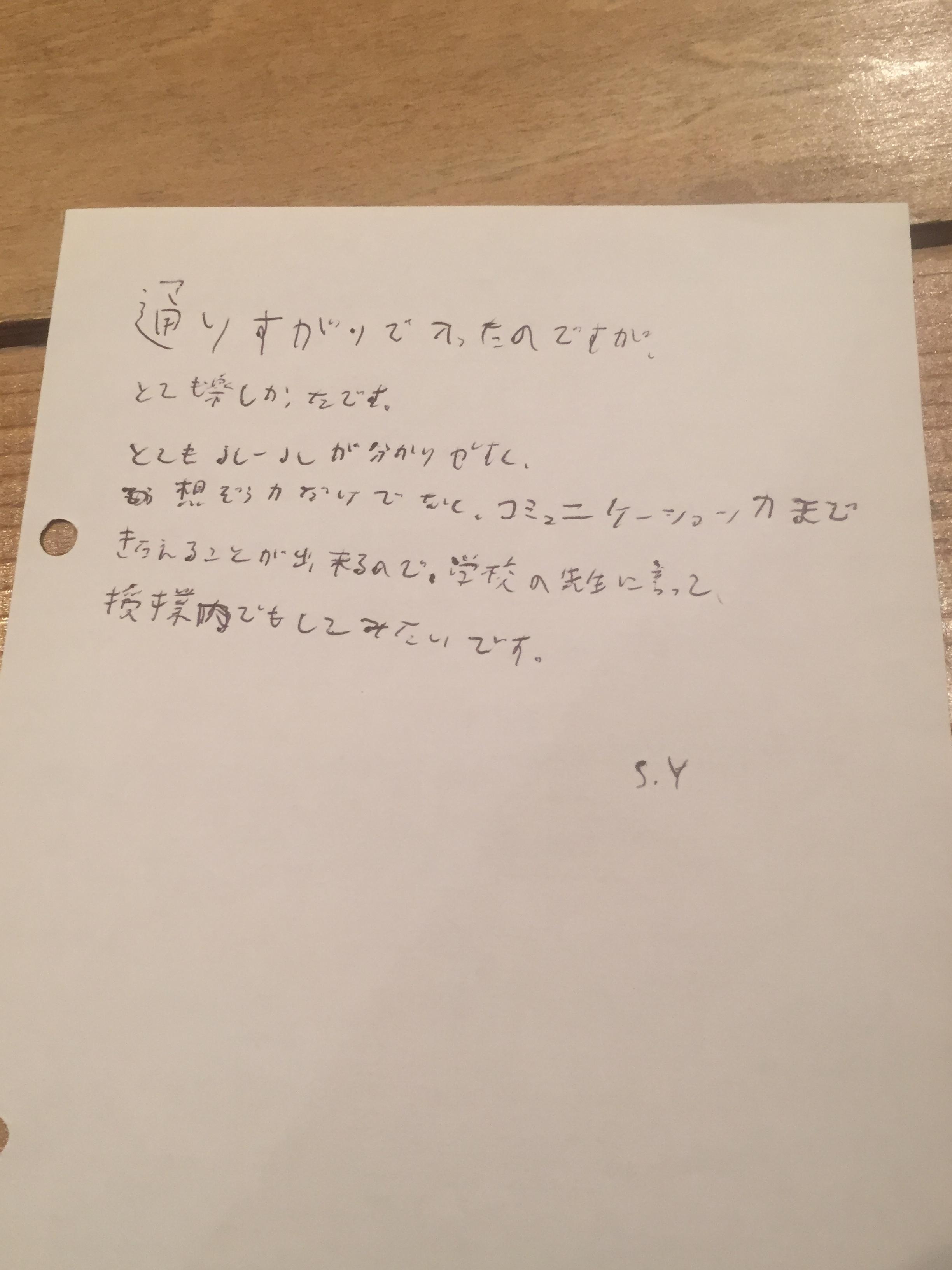 IMG_5445.jpg