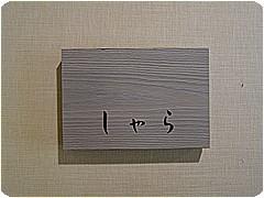 mrk-8183.jpg