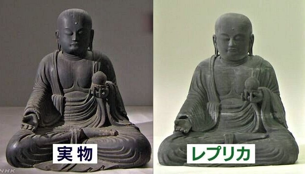 新町地蔵保存会・地蔵菩薩像(左)とそのレプリカ(右)