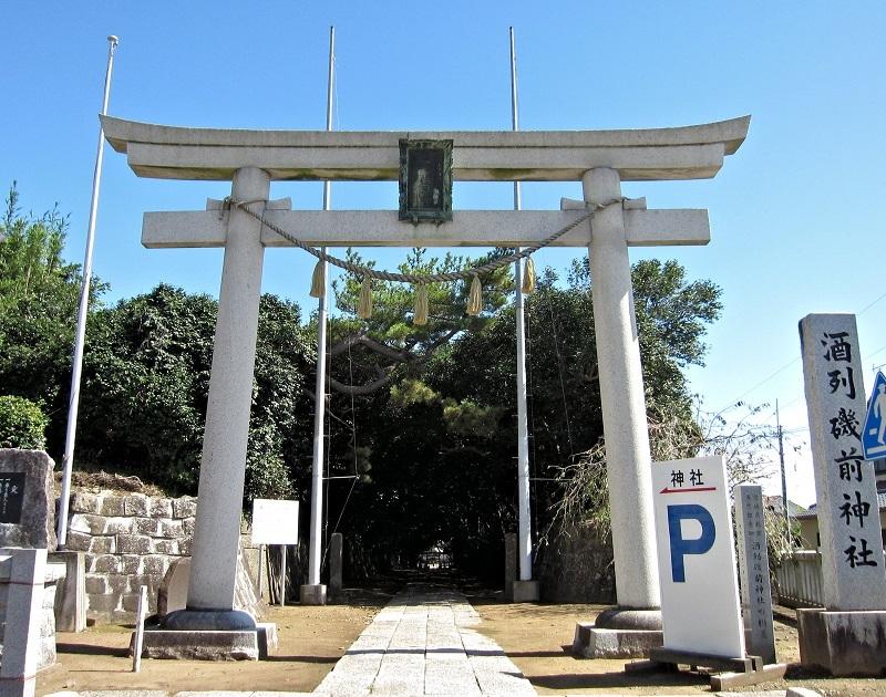 酒列磯前神社(薬師菩薩名神が祀られたと伝えられる)