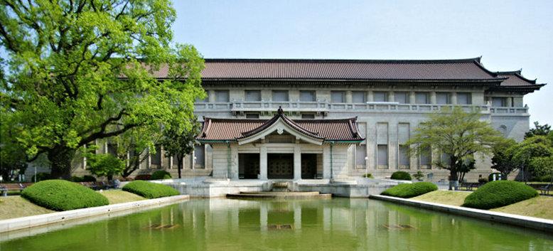 現在の東京国立博物館