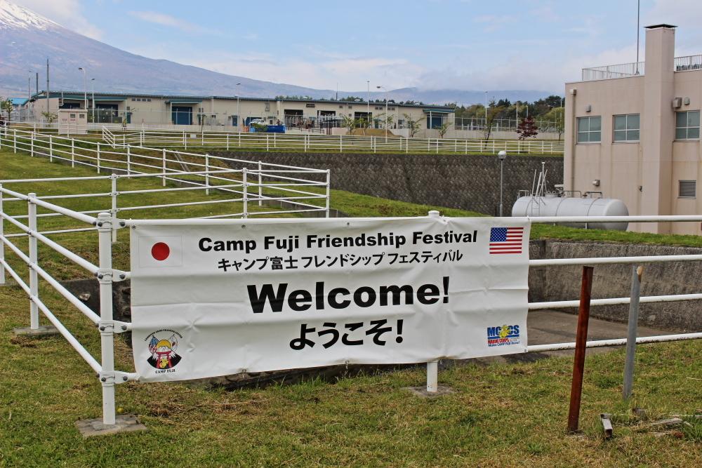 キャンプ富士 017