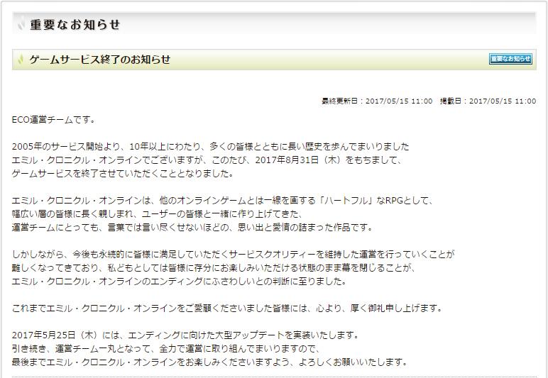 01078oshirase.jpg