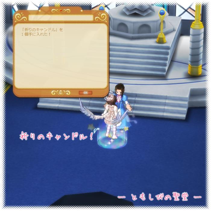 01079seidoukana.jpg