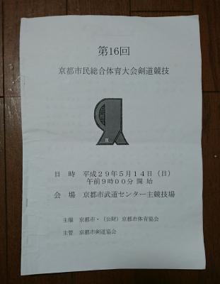 17-05-20-17-09-50-884_deco.jpg