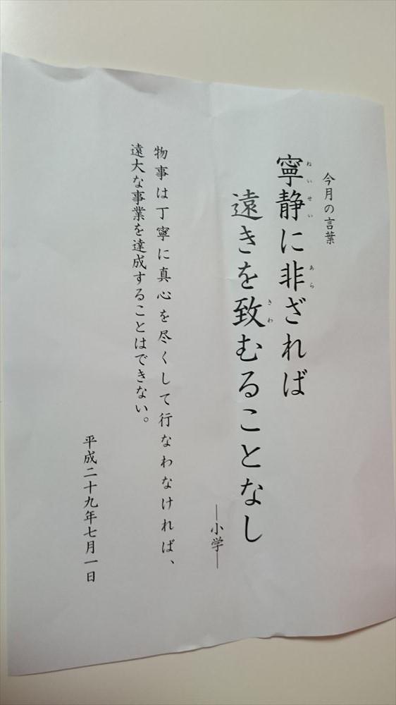 DSC_0878_R.jpg