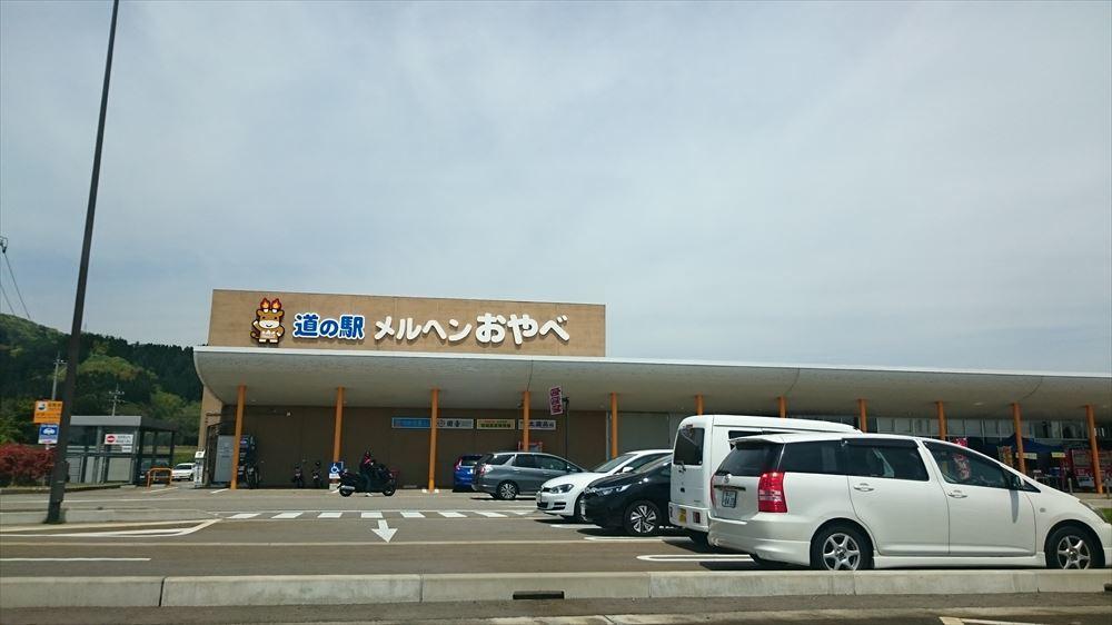 DSC_3231_R.jpg