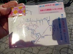003地図とCPカード 7:41