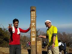 058大山山頂です