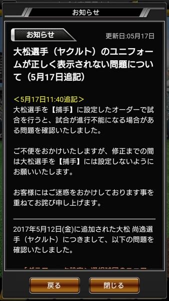 1_20170518120212ffa.jpg