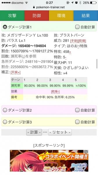 47_201705131313183d2.jpg