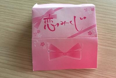fc2blog_201705081019128f6.jpg