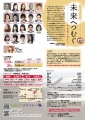 2017_7_TUMUG_香川AB