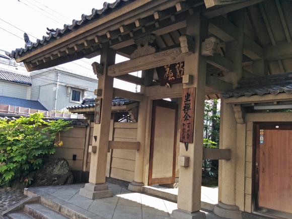 20170530_002 冝雲寺