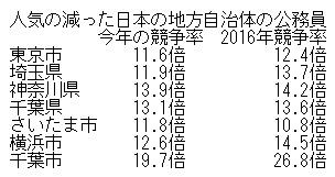 20170620-01.jpg