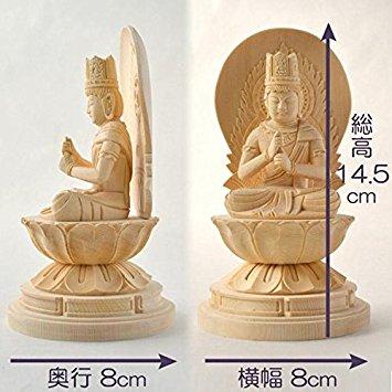 仏壇用の仏像 大日如来