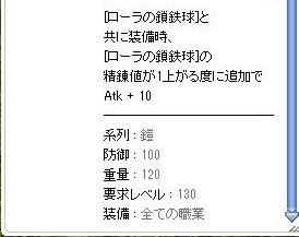 335bfe0d093037ceae86e3064f0b8480.png
