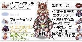 kotosihakuria3.jpg