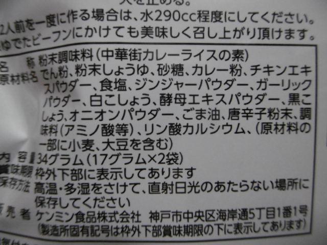 P1280638.jpg