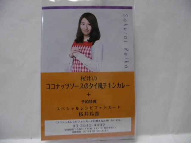 P1290302.jpg