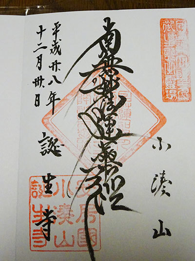 20170421-14.jpg