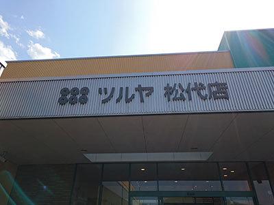 20170504-5.jpg