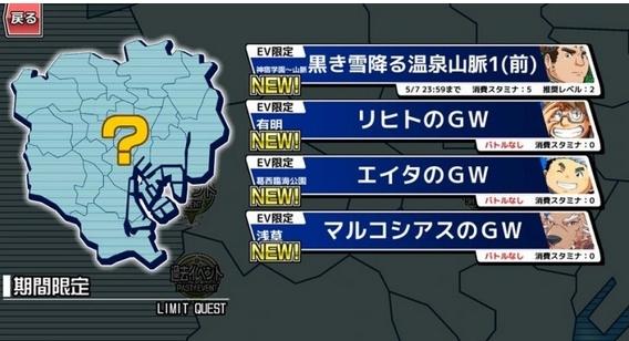 放サモGW1 (2)