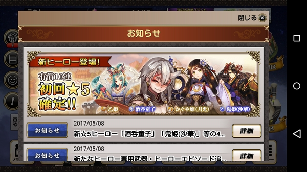 御伽草子追加4人 (1)