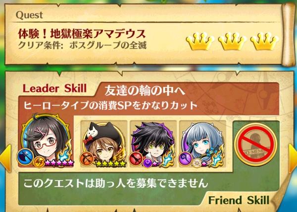 シズチャレンジ (2)