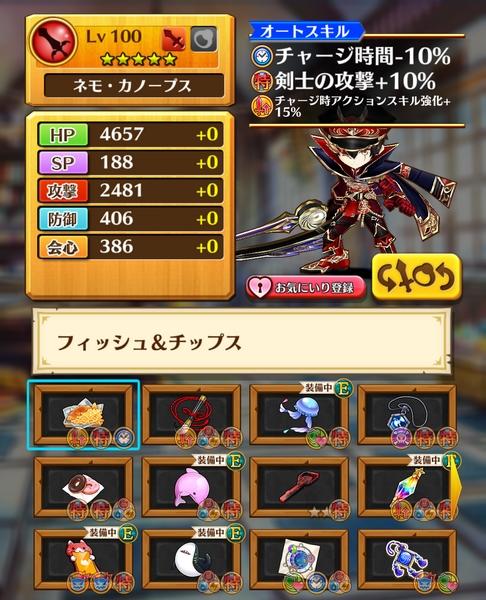 混沌のルーン1090個 (2)