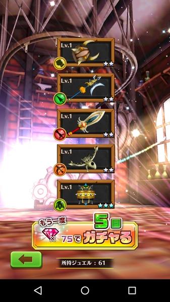 混沌武器と呪剣 (2)