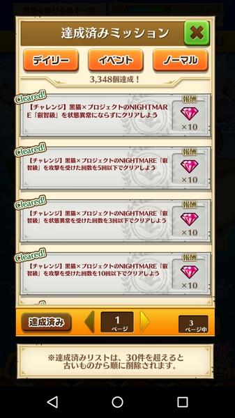 ウィズ第2神気解放 (3)