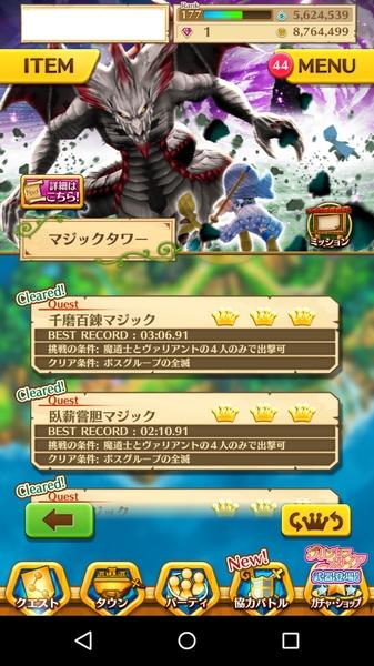 呪い島イベント (1)