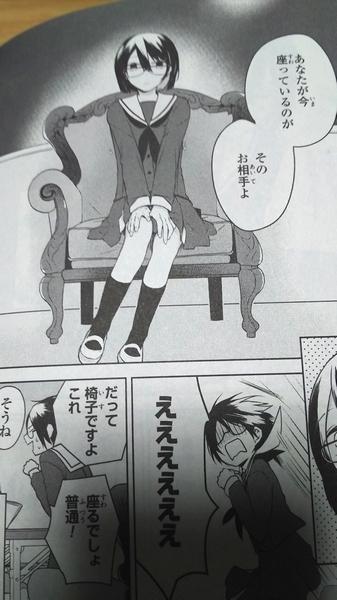 異種恋愛物語集2 (3)