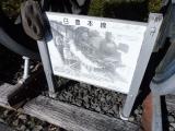 JR帖佐駅 C55形34号機動輪