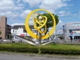 名鉄扶桑駅 Sun Flower