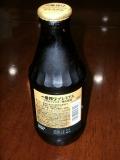 キリンビール 一番搾りプレミアム 裏