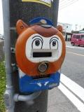 名鉄河和口駅 コノハけいぶ押しボタン