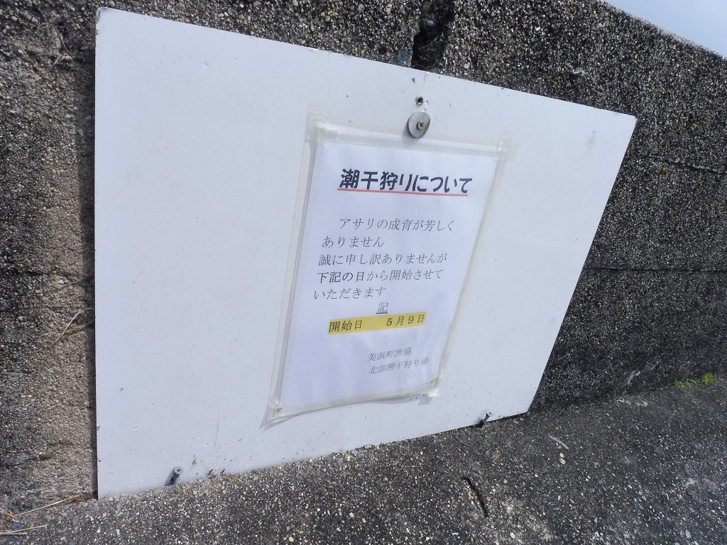 kowaguchi_omake2_2.jpg