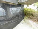 名鉄三好ヶ丘駅 アートヒル三好ヶ丘完成記念碑 説明