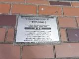 名鉄三好ヶ丘駅 TWO RING 説明