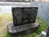 名鉄本宿駅 本宿駅の由来と歴史