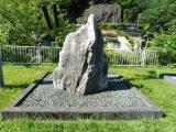 JR陸中大橋駅 白色石灰石
