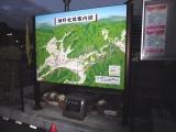 JR瀬野駅 瀬野史跡案内図