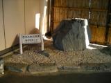 JR新町駅 銘石三波石庭園 ホーム