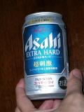 アサヒビール スーパードライ エクストラハード