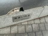 JR宇部新川駅 超空間 出会いの泉