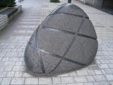 JR宇部新川駅 しばられたピラミッド